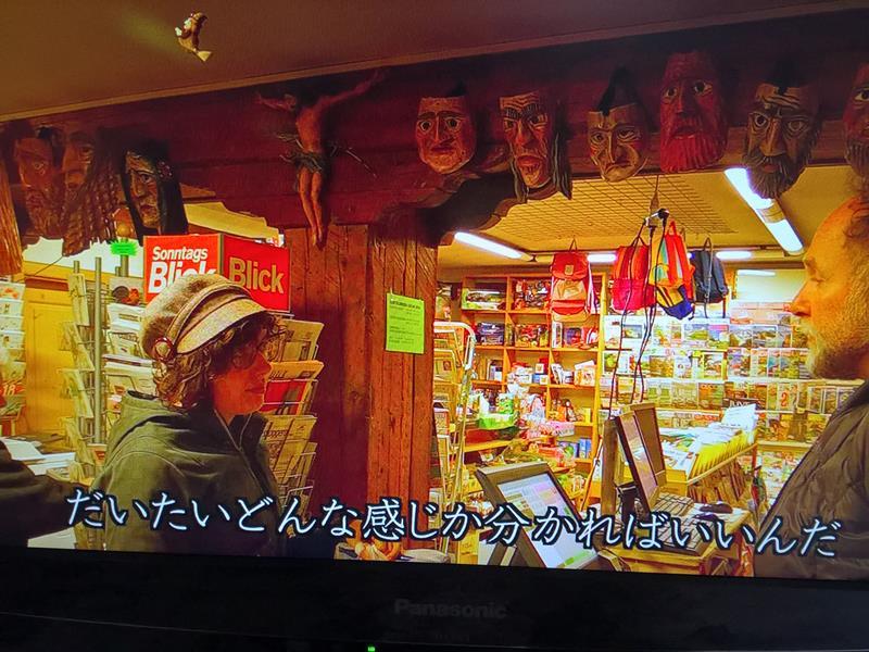 番組の一コマ:ステーファノのお店